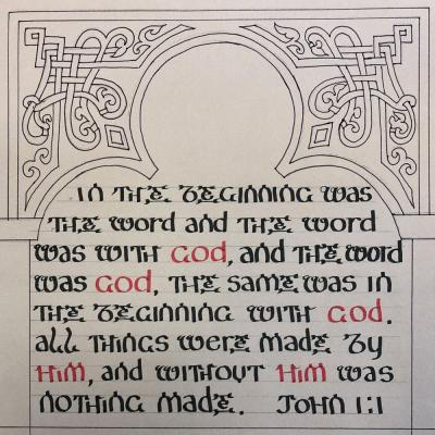 Illustrated manuscript of John 1:1